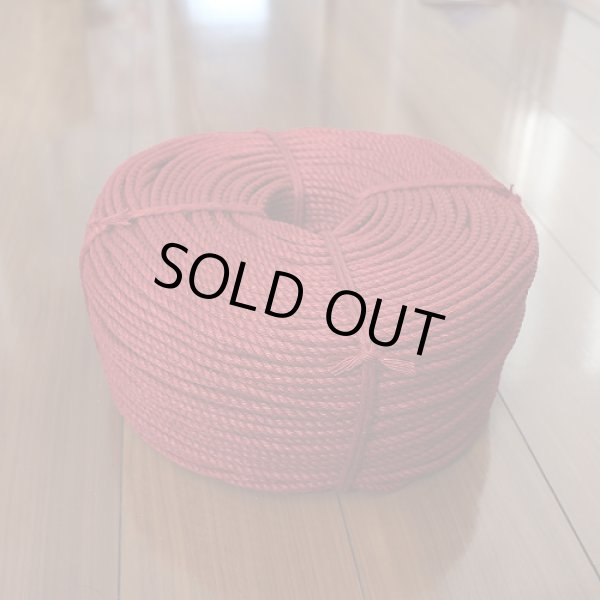 Photo1: Original jute rope (Red color,6.0mm×300m in roll,Untreated) (1)