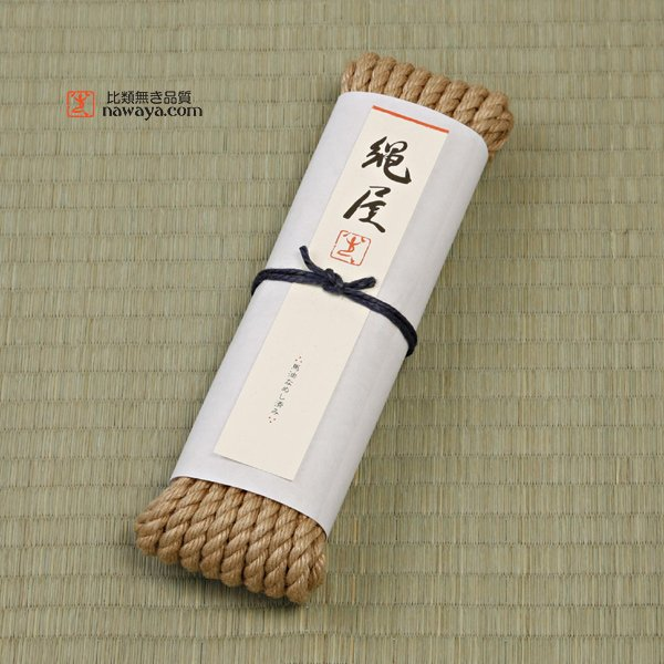 Photo1: Shibari Jute rope (Natural color 7m*6mm type) (1)