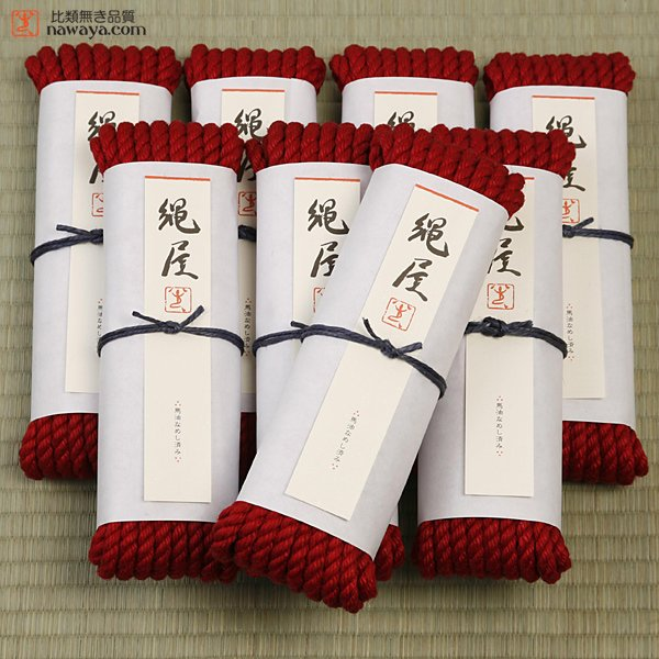 Photo1: Nawaya Shibari Jute Rope Set (Red Thick 6.8mm type 8peces) (1)