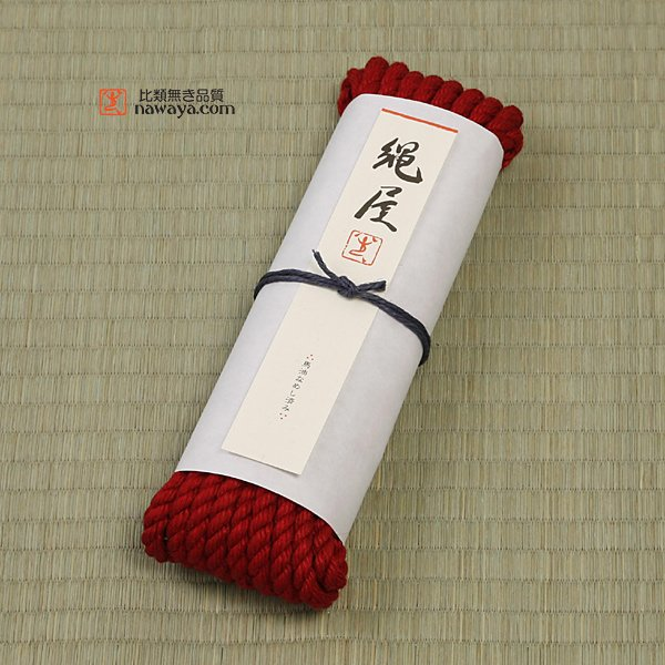 Photo1: Nawaya Shibari Jute Rope (Red Thick 6.8mm x 7M) (1)