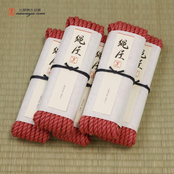 Photo1: Nawaya Shibari Jute Rope Set (Pink Standard 6.5mm type 5peces) (1)