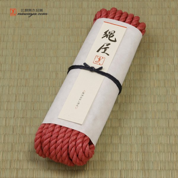 Photo1: Nawaya Shibari Jute Rope (Pink Standard 6.5mm x 8M) (1)