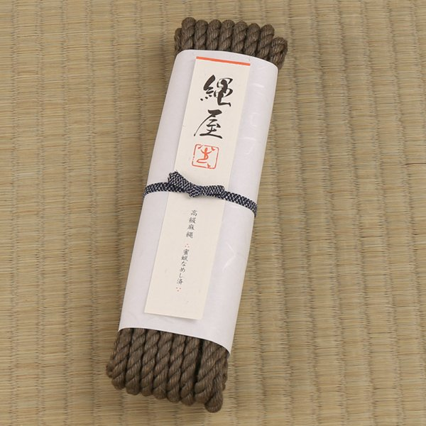 Photo1: Nawaya Shibari Jute Rope (MossGreen Standard 6.5mm x 8M) (1)